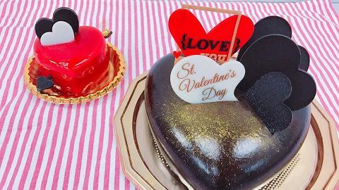 甜蜜蜜 A-1 Bakery 情人節心形蛋糕
