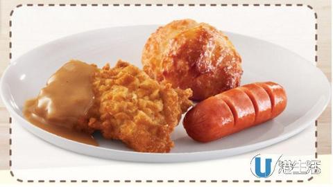 早餐最多慳$18!下載最新KFC優惠券