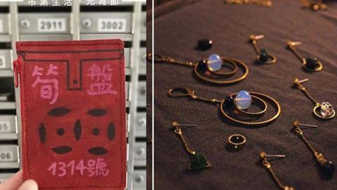 有台灣攤檔!2月元宵節純手作攤位市集生活