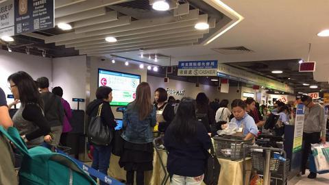 3月起進行改裝!崇光銅鑼灣店超市大割引