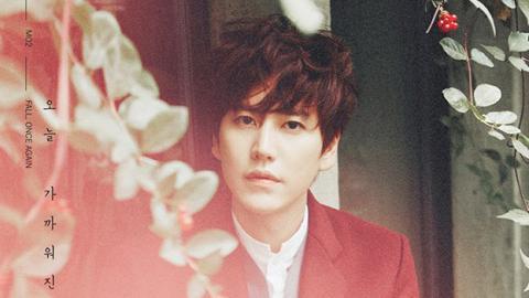 SJ抒情歌王子來港 圭賢當兵前最後個唱3月中舉行