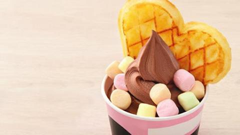 $8就食到!IKEA棉花糖心型窩夫雪糕