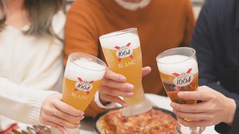 入場歎啤酒小食!Kronenbourg 1664法式市集降臨中環海濱