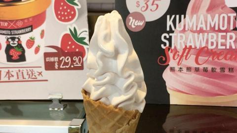 MILKTOP新出熊本士多啤梨系列 「蝴蝶結」乳酪雪條有驚喜!