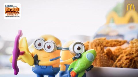 Minions開心樂園餐公仔登陸香港麥當勞 一套10款即將接受換領!