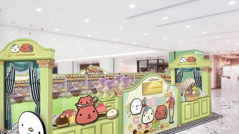 日本水豚君首次到港 尖沙咀設展覽及限定店