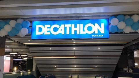 法國運動用品店DECATHLON登港 15大$100以內貨品推介