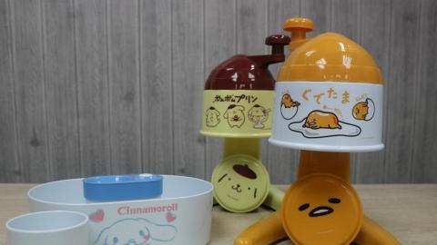 夏日消暑小玩意! Sanrio刨冰機+流水麵機試用