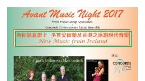 Avant Music Night 2017 (New Music from Ireland)