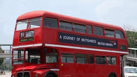 英國懷舊倫敦巴士抵港!免費參觀兼贏機票