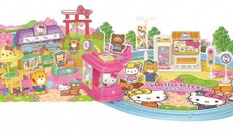 Hello Kitty玩具小鎮期間限定店!全新精品率先發售