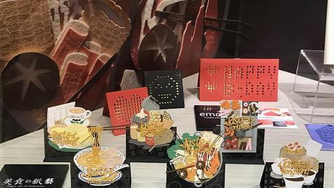 灣仔2米環保紙雕燈籠 香港故事指藝/地道美食心意卡!