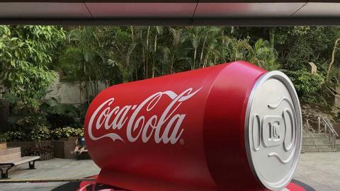 超巨型可樂罐登陸香港!期間限定迷你博物館