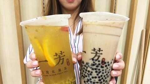 台灣一芳水果茶進駐觀塘apm 6大人氣飲品率先登陸