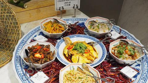 尖沙咀酒店四川麻辣風味自助餐 10月、11月生日半價食!