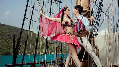 香港芭蕾舞團11月 首次公演經典愛情舞劇《海盜》
