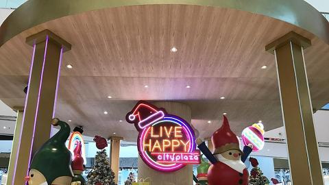 太古LED聖誕光影樂園 14米高聖誕樹 /5米巨型投影滑梯!