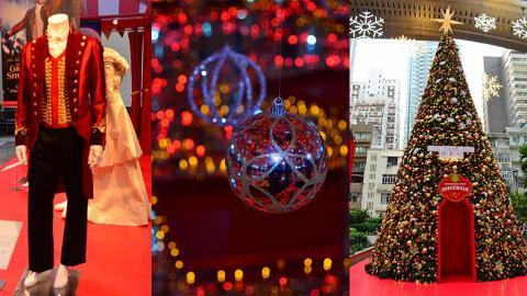灣仔鏡屋聖誕樹 電影主題佈置4大亮點率先睇