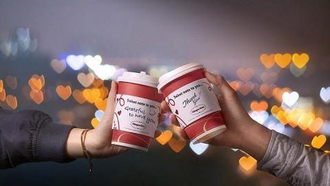 Häagen-Dazs雪糕咖啡買一送一 出示心心圖形即有優惠!