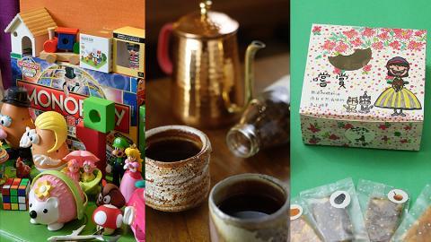 在聖誕節分享味道