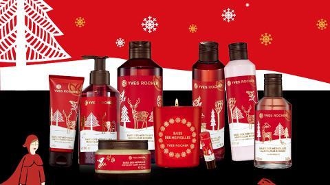 小紅帽的香氛體驗 YVES ROCHER聖誕限定系列
