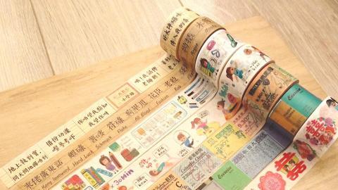 觀塘紙膠帶文具市集回歸 逾180攤檔+聖誕主題!