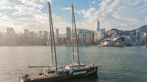 傳奇船艦彩虹勇士號現身中環 免費開放公眾參觀
