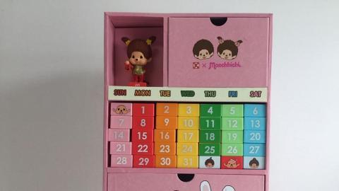 Monchhichi月曆+層層疊 1月便利店開始換購