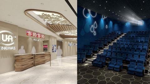 青衣城戲院重開 推出2大戲票、小食優惠吸客