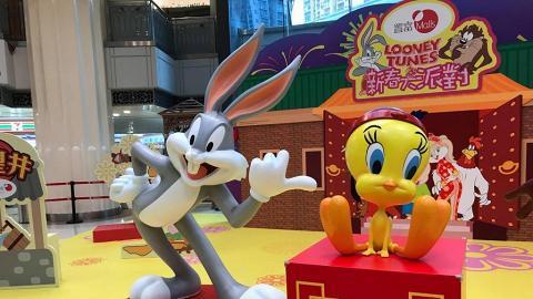 翠兒賓尼兔新年造型曝光!1月登陸10大商場