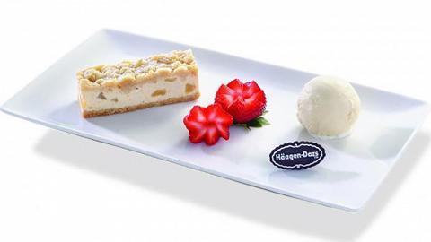 Häagen-Dazs 3大指定甜品買一送一!坑口分店開幕優惠