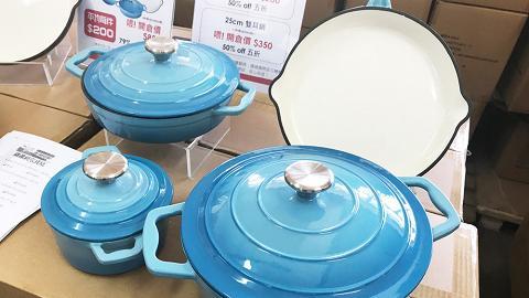 屯門/荔枝角廚具開倉1折!陶瓷碗$5/壺$30/煎鍋$80