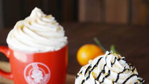 Pacific Coffee農曆新年買一送一 優惠價試飲香橙/桃花咖啡