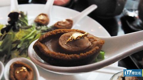 W酒店新年下午茶自助餐 3小時任食鮑魚+過30款茶點甜品