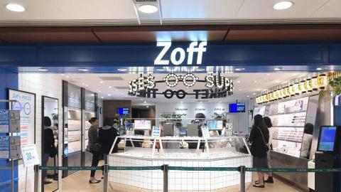 日本平價眼鏡Zoff進駐九龍灣!首次推出迪士尼系列眼鏡+配件