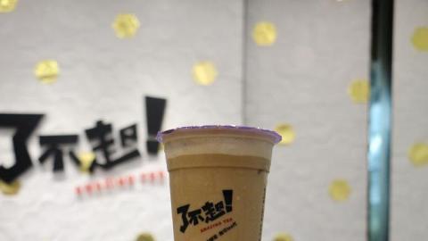 西環新開台式茶飲店 歎勻水果茶/烏龍珍珠奶茶