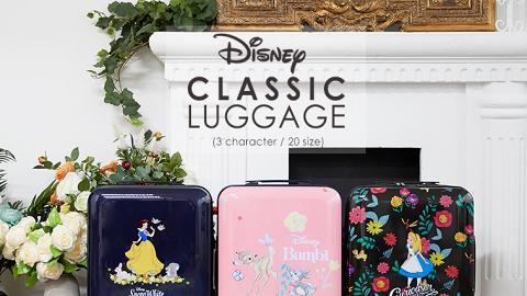 迪士尼電影角色旅行喼登場!小鹿班比/白雪公主/愛麗絲/美人魚