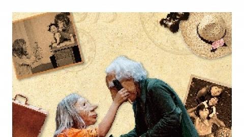 「戲偶人生」系列:庫倫卡劇團(西班牙)《面具劇場工作坊》