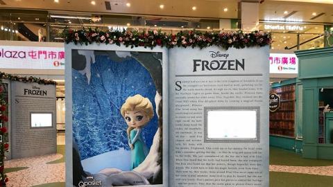 迪士尼公主華麗登陸屯門 7大影相位/2.5米高3D故事書