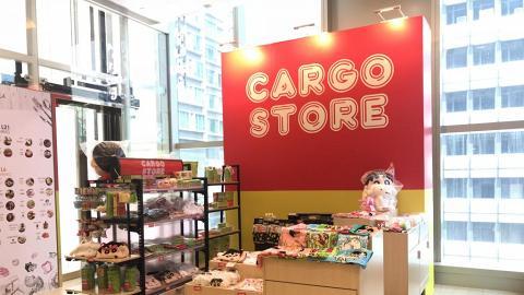 蠟筆小新登陸尖沙咀!Cargo Store期間限定店精品率先睇