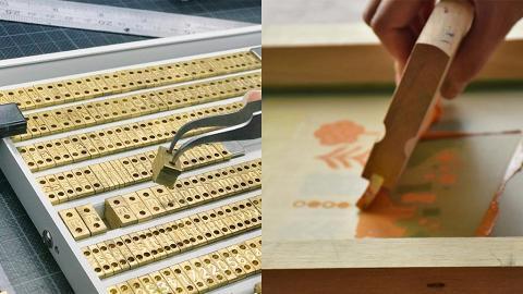 銅鑼灣印刷展覽開鑼 玩活字印刷筆記/絲印卡片!