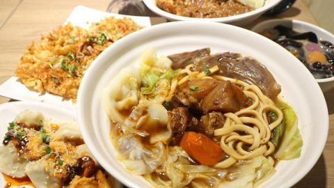 天后歎台式美食 食勻紅燒牛肉麵/自家製肉燥飯/珍珠奶茶