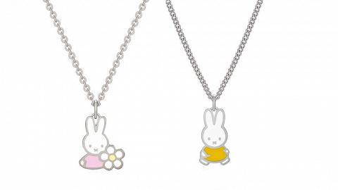韓國兩大Miffy系列頸鏈手鏈 探險家/花花造型Miffy登場