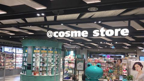 【尖沙咀好去處】日本@cosme store進駐尖沙咀 美妝品牌+化妝體驗
