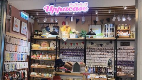 【觀塘好去處】日韓精品店Uppacase進駐觀塘!卡通精品/雜貨/飾物