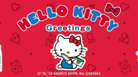 日本郵局推Hello Kitty造型郵票!20款特別版郵票晒冷
