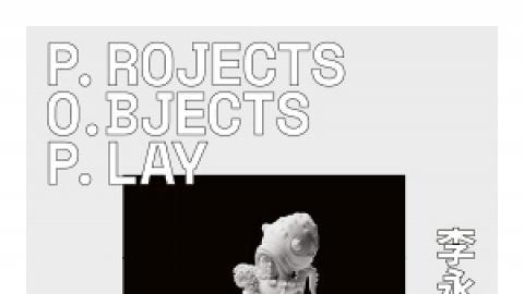 李永銓 「玩.物.作」設計展