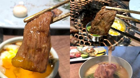 【旺角美食】新商場T.O.P開炭燒韓烤店 歎韓牛/濟洲黑毛豬