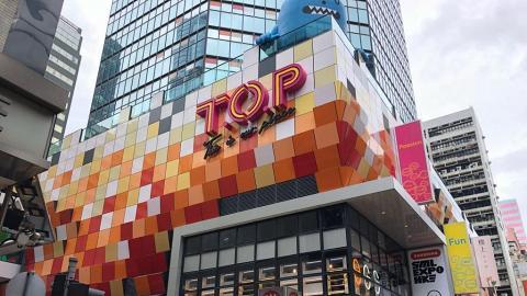 【旺角好去處】旺角新商場開幕 日韓台泰過江龍食店進駐+全港最大Aland店