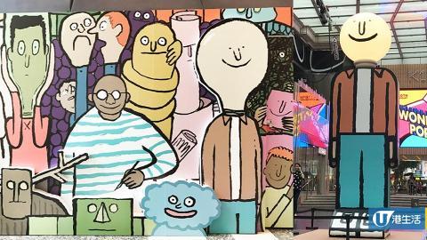 【尖沙咀好去處】免費睇得意燈泡人展覽 30幅搞笑插畫/5米高公仔